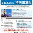 日米トップスプリンタ…