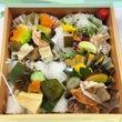 秋のお弁当、芦屋の「…
