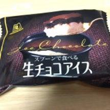生チョコアイスを食べ…