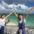 9/29.30 沖縄…
