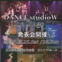 The Stage …