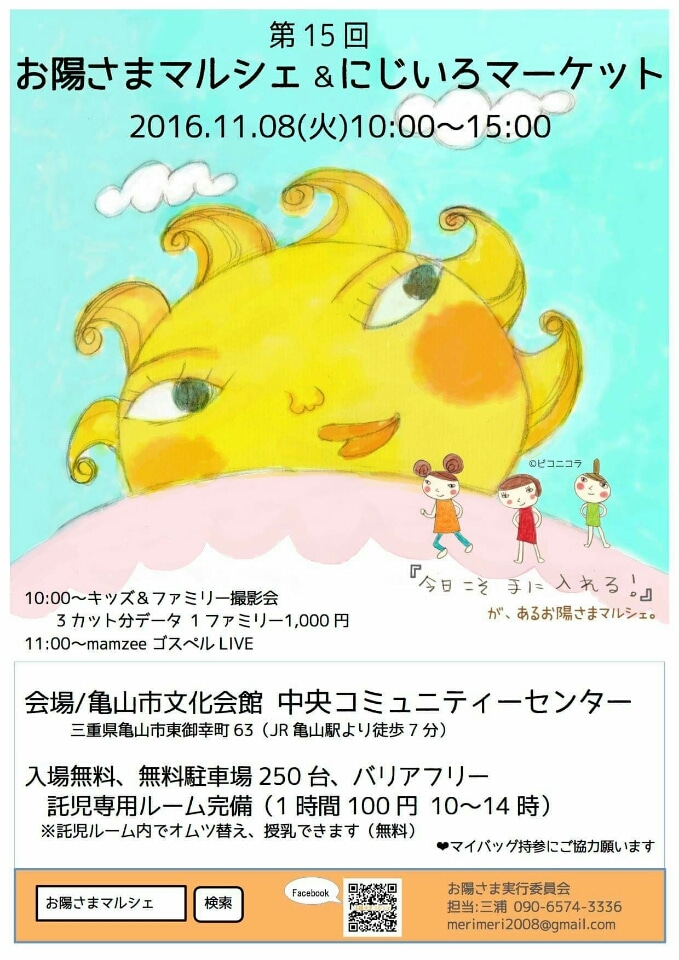 IMG_20161008_011631851.jpg