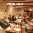 阪急梅田ゆうカフェの…