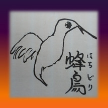 本日10/8(土)は…