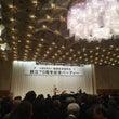 関西経済連合会 70…