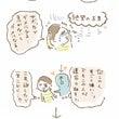 10/8 土台のつく…