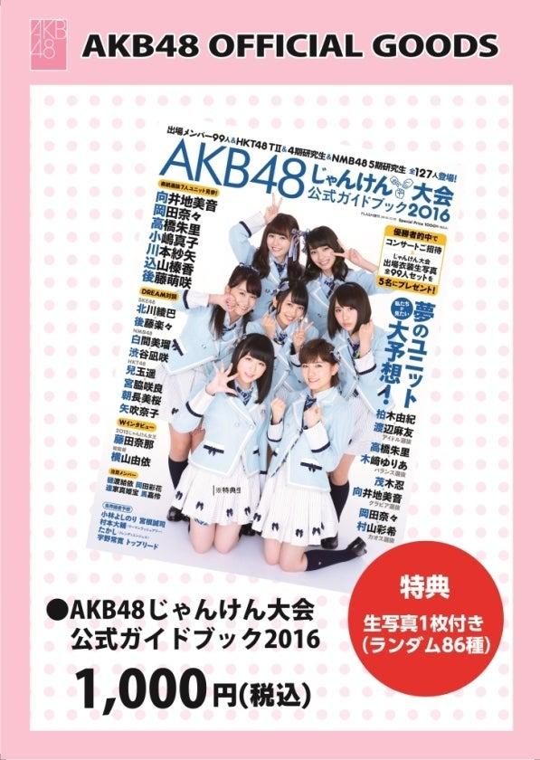 【HKT48/AKB48】朝長美桜ちゃん応援スレ☆150【みお】©2ch.netYouTube動画>23本 ->画像>263枚