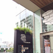 【横浜/センター北】…