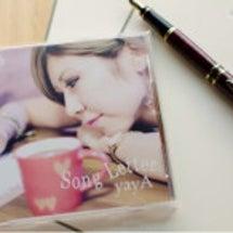 CD届いた!いよいよ…