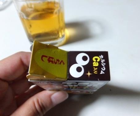 2016-oyakata camera-4