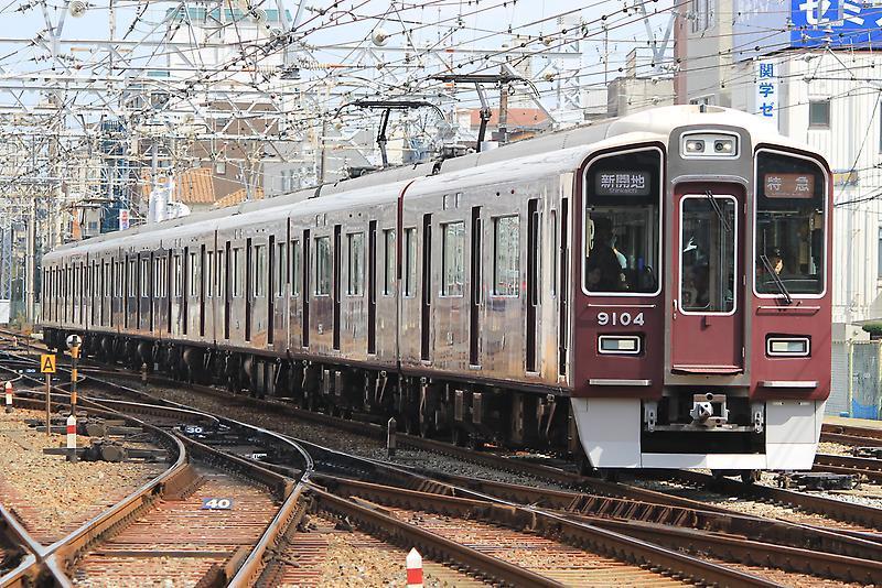 キイロイトリの乗り物ぶろぐ阪急電鉄 9000系9004F