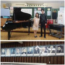 学校クラスコンサート…
