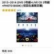 BIGBANGライブ…