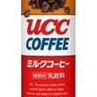 缶コーヒーの誕生のお…