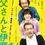 上野樹里  映画「お…