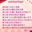 播州秋祭り 本宮