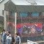 息神社祭典:領家中老…