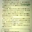 NHK紅白歌合戦の観…