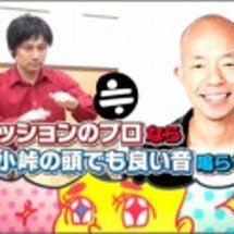 [TV出演]大検証バ…