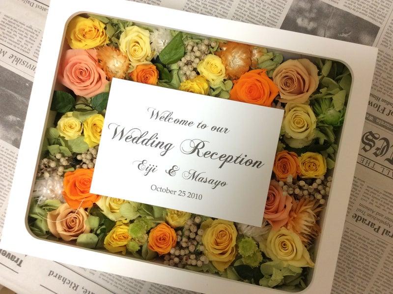 結婚式 贈呈品 両親 手作り