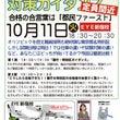 図書カード1000円…