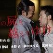 P-LABO映画祭2…