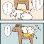 4コマ漫画「関西弁に…