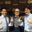 GQ JAPAN×P…