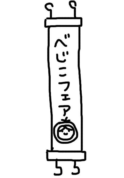 FullSizeRender.jpg