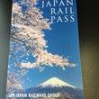 JAPAN RAIL…