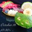 無農薬柚子のフルーツ…