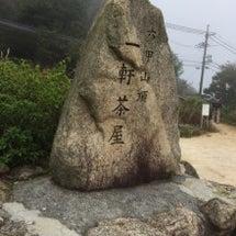 初登頂 六甲山!!