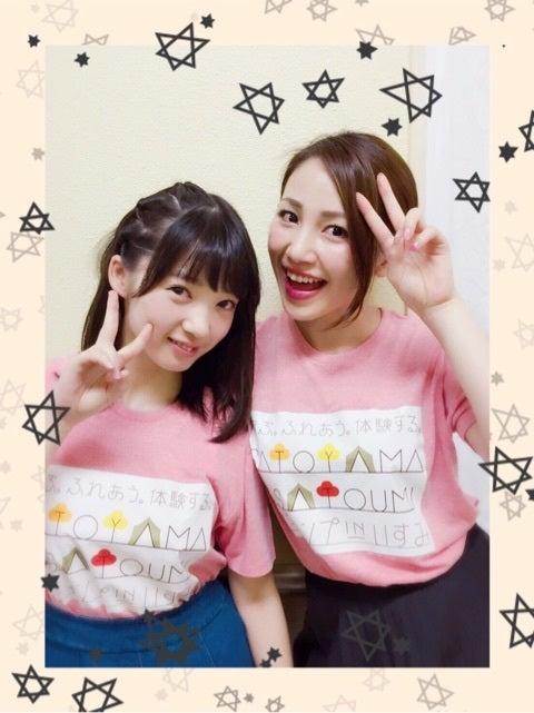 永遠のアイドル吉川友ちゃんを応援するのだ!Part301©2ch.netYouTube動画>29本 ->画像>59枚