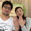 福岡市 天神 結婚指…