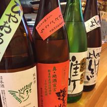 日本酒入荷してますよ…
