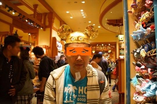 World of Disney その24