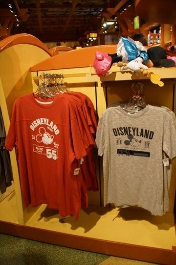 World of Disney その9