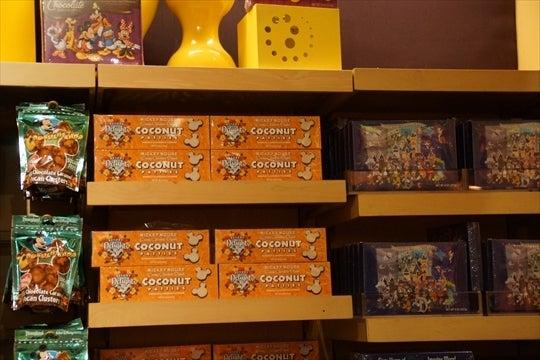 World of Disney その22