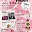 Rose Girl …