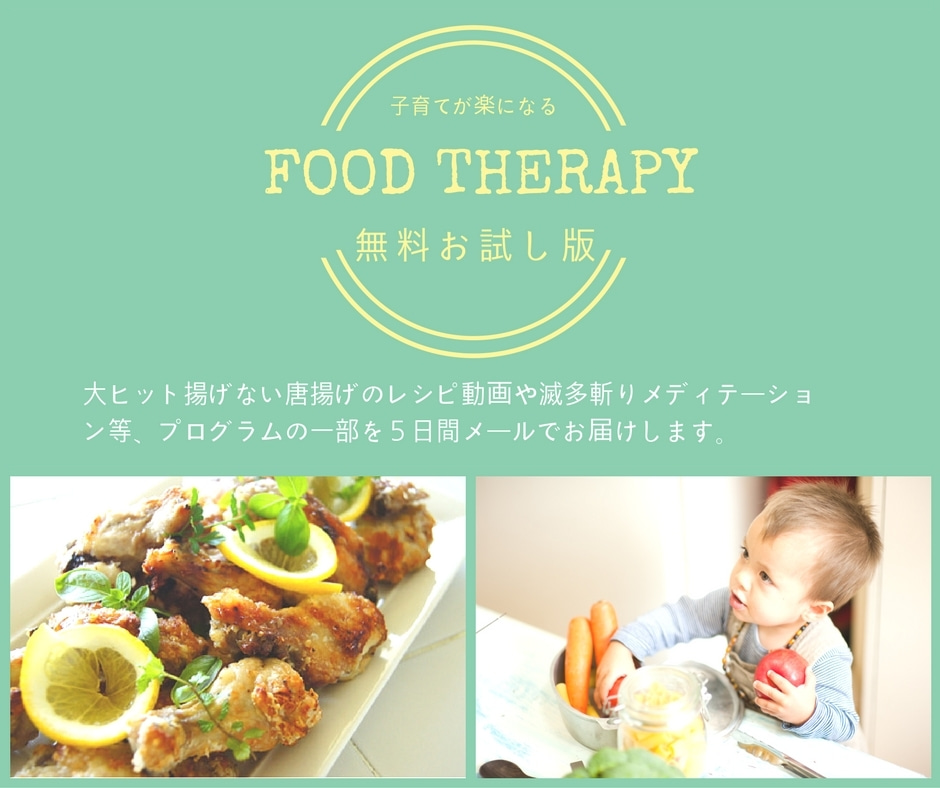 Food Therapy