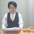 【ラジオ】女性必見!…