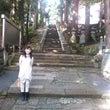 山形の熊野大社に行っ…