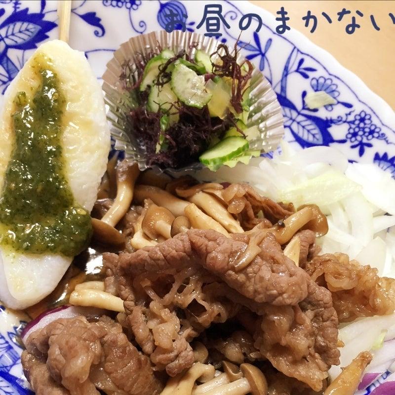 お昼のまかない 焼き肉定食