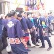 多和神社秋季例大祭。