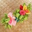 Flower Hai…