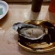 私も大好きな牡蠣の栄…