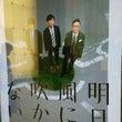 東京03単独ライブ!