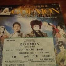 歌舞伎GOEMON