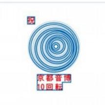 音博:テレビ放送!