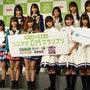 HKT48と欅坂46…